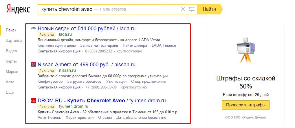 Продвижение сайта в поисковиках тюмень заказать продвижение сайта яндекс